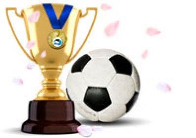 Поздравления футбольный турнир